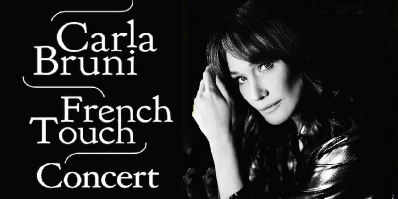 Carla Bruni Athens Concert Pallas