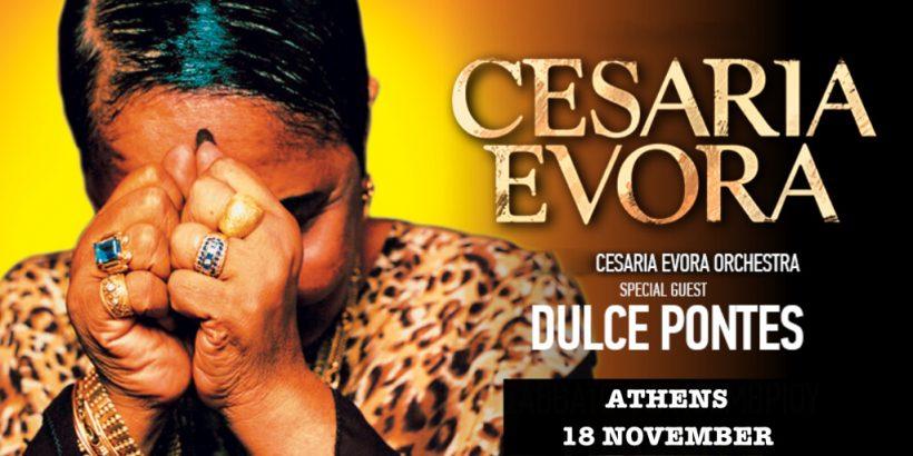 Cesaria Evora Gazi Live Athens