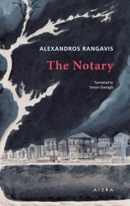 Greek Books The Notary Rangavis