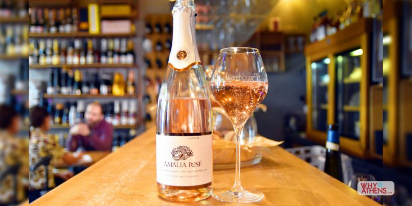 Greek Sparkling Wines Athens Warehouse CO2 Rose