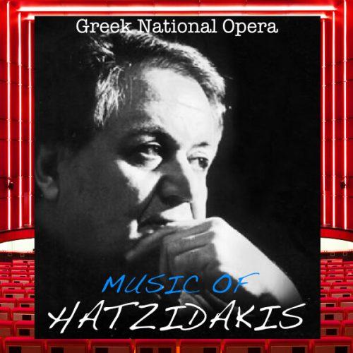 HATZIDAKIS GREEK NATIONAL OPERA NIARCHOS CENTRE