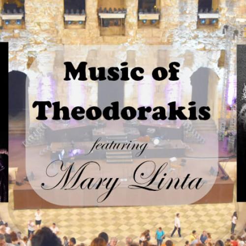 Mary Linta Odeon Theodorakis