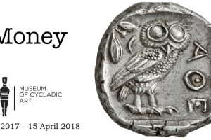 Money Exhibition Museum Cycladic Art Athens