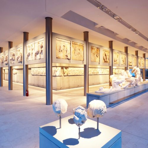 Parthenon Gallery Acropolis Museum Events
