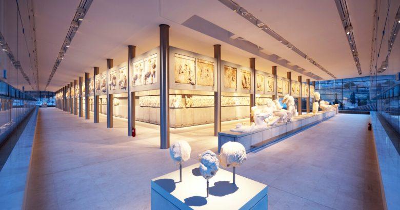 Parthenon Gallery Acropolis Museum Events
