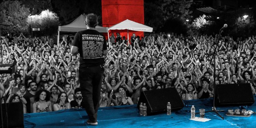 Pavlos Pavlidis B Movies Band Athens