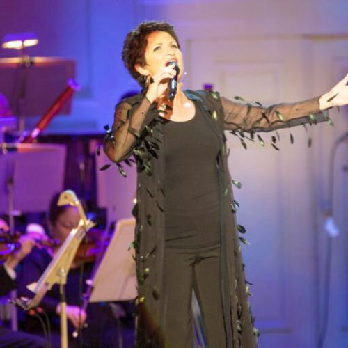 Alkistis Protopsalti Gazarte Athens Greek Singers