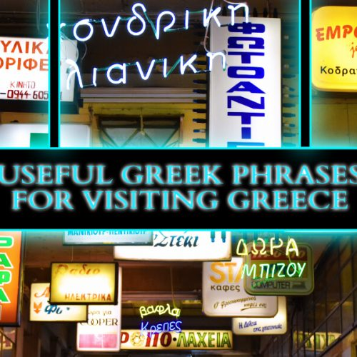 Useful Greek Phrases for tourists visiting Greece