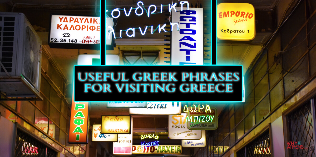 basic greek phrases for tourists pdf
