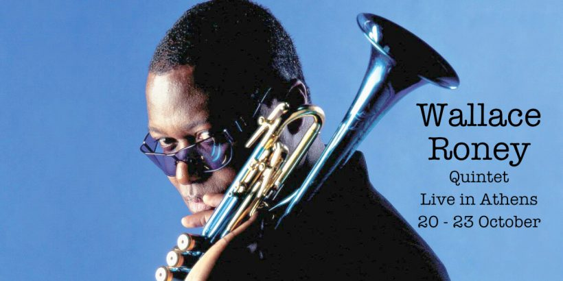 Wallace Roney Athens Half Note Jazz