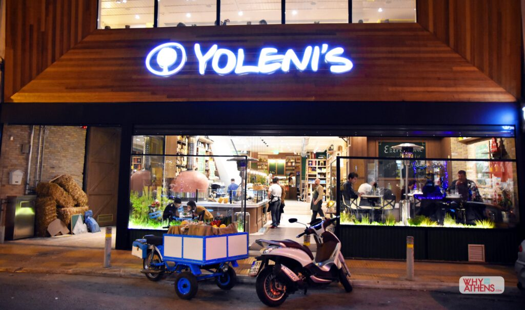 Athens Greece for Kids Yolenis