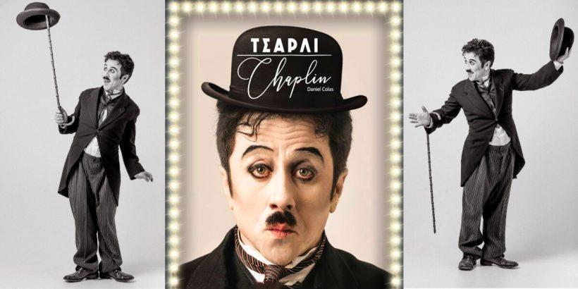 Charlie Chaplin Athens Acropol Theatre