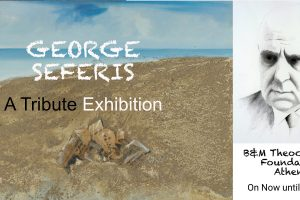 George Seferis Tribute Exhibition Theocharakis Athens