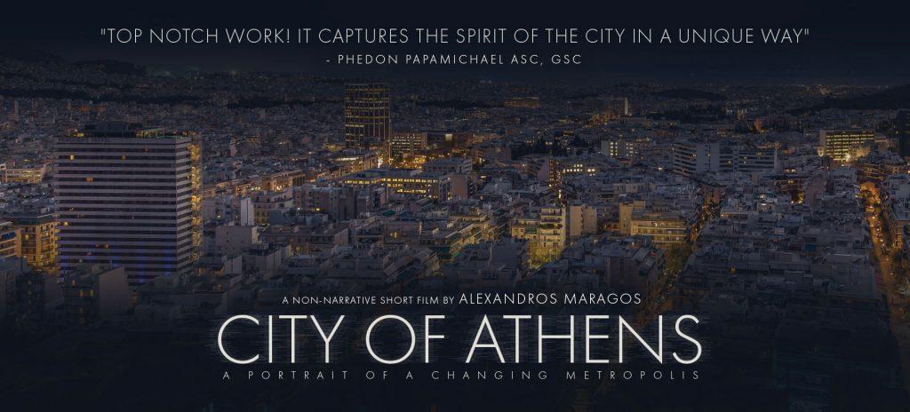 city-of-athens-short-film-alexandros-maragos-poster