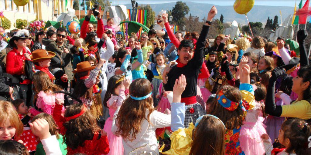 apokries carnival Athens