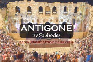 ANTIGONE Odeon Herodes Atticus Athens
