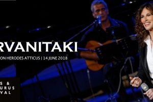 Arvanitaki Athens Festival Odeon Herodes