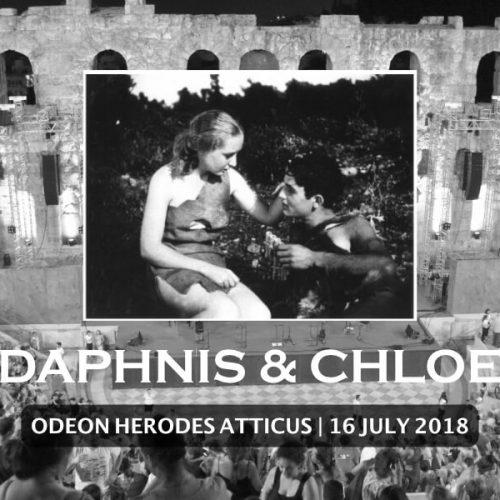 Daphnis Chloe Odeon Herodes Athens Festival