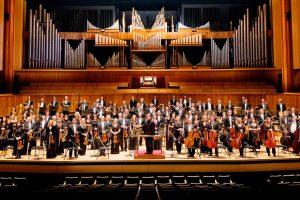 London Philharmonia Orchestra Odeon Herodes Athens