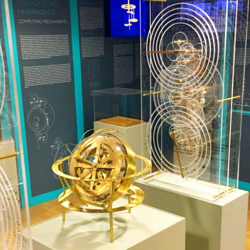 Museum of Ancient Greek Technology Athens
