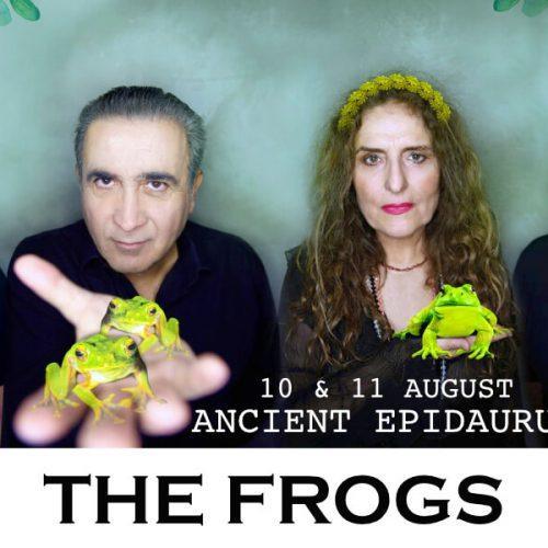FROGS Epidaurus Festival Athens
