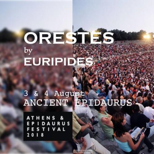 ORESTES Epiduarus Festival Athens