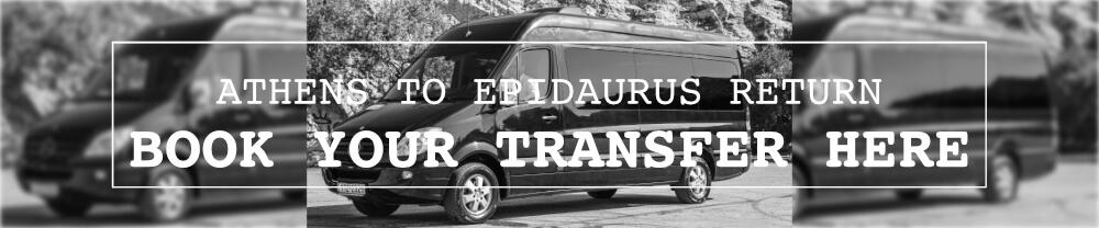 Oedipus Colonus Epidaurus Festival Transfer Why Athens BW