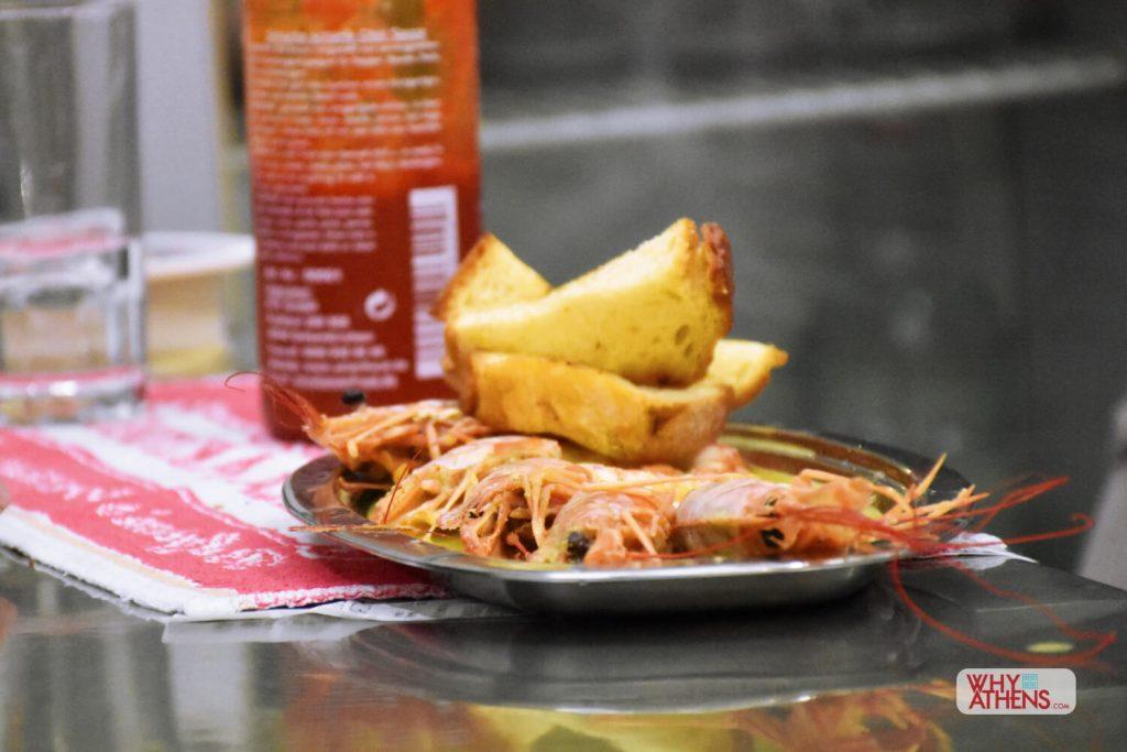 Ouzeri Karayiannis Athens Street Food
