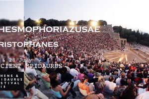 THESMOPHORIAZUSAE Epidaurus Festival Athens