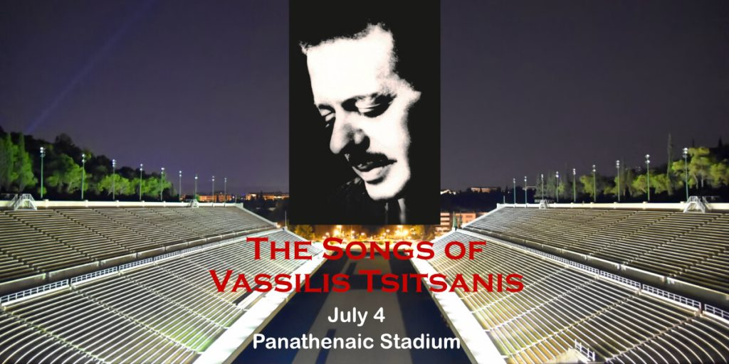 Vassilis Tsitsanis Panathenaic Stadium Greek Singers