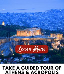 Why Athens City Guide Acropolis SB