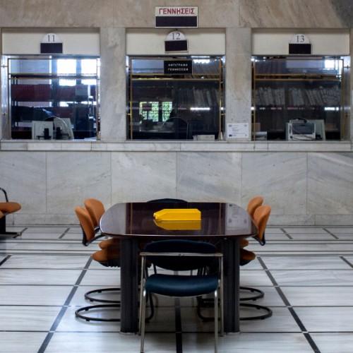 Eirini Vourloumis Benaki Museum Pireos