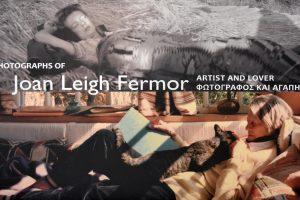 Joan Leigh Fermor Photographs Benaki Museum