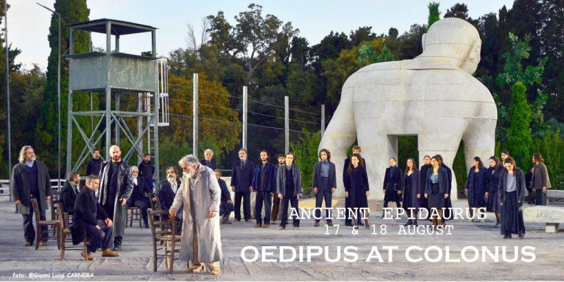 OEDIPUS COLONUS Epidaurus Festival Athens