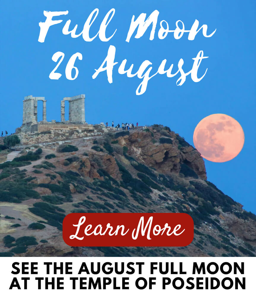 AUGUST FULL MOON WHY ATHENS CITY GUIDE