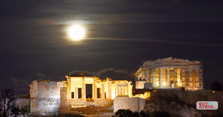 August Full Moon Athens Why Athens City Guide
