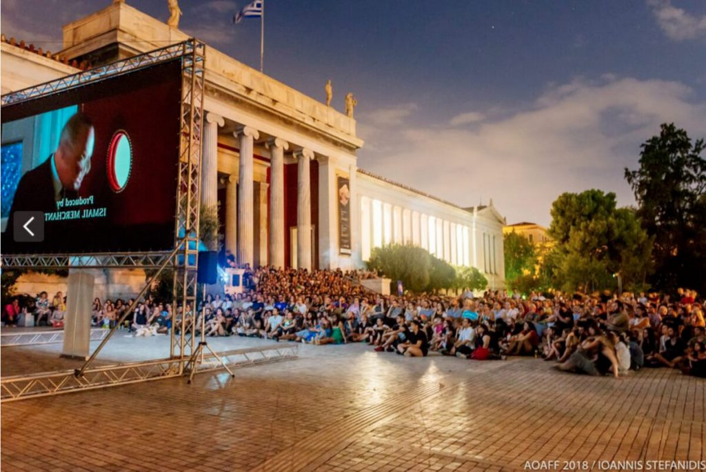 Athens Open Air Film Festival NAM
