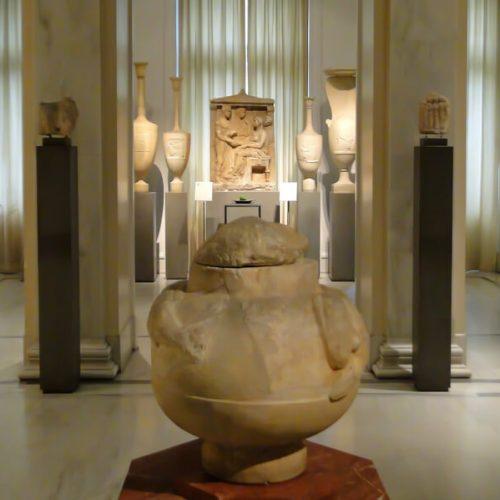 Benaki Museum Athens Gallery