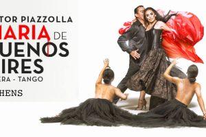 Maria De Buenos Aires Athens Odeon