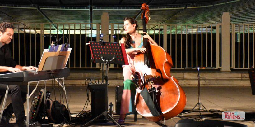 NUMISMATIC MUSEUM Athens music
