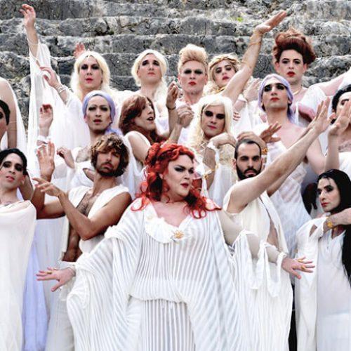 Ecclesiazusae Odeon Herodes Athens