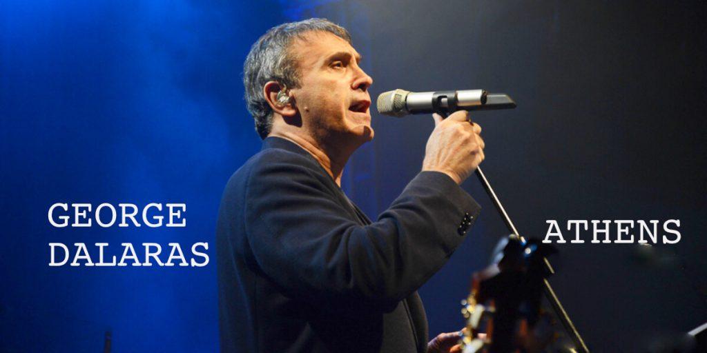 George Dalaras Odeon Herodes Greek Singers