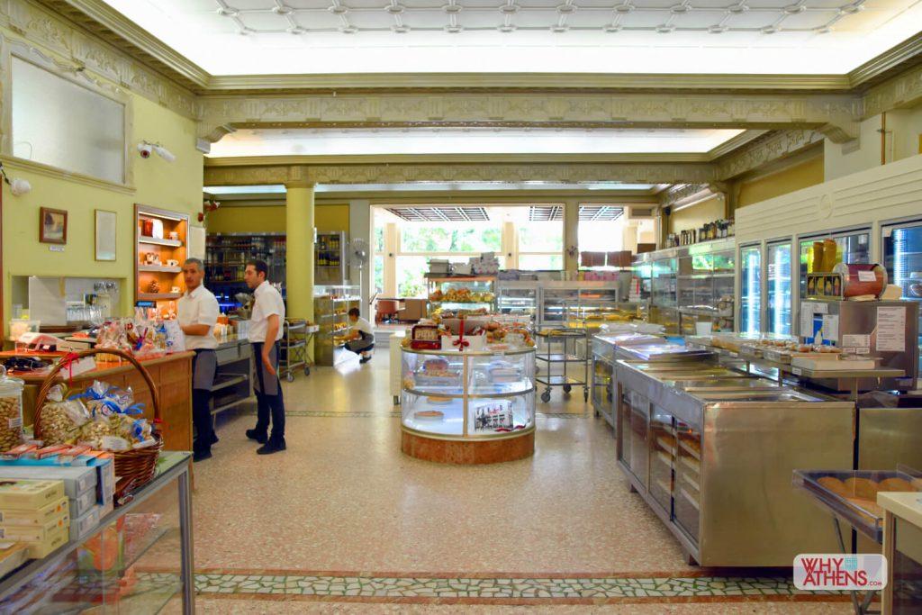 Kifissia Athens Shopping Varsos Bakery
