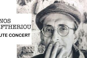 Manos Eleftheriou Tribute Athens Megaron