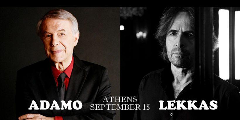 Salvatore Adamo Vasilis Lekkas Odeon Athens