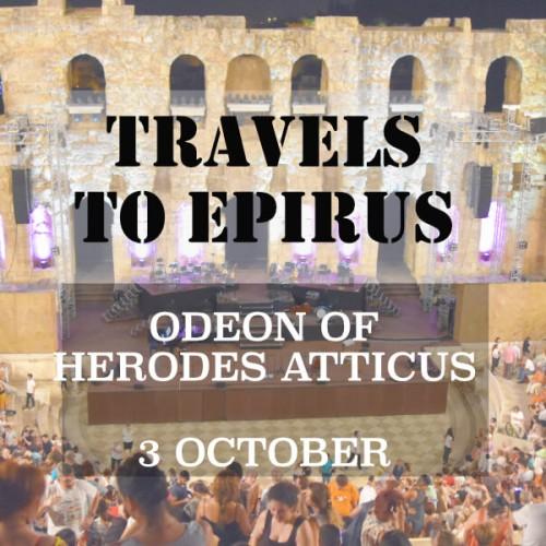 TRAVELS TO EPIRUS Odeon ATHENS