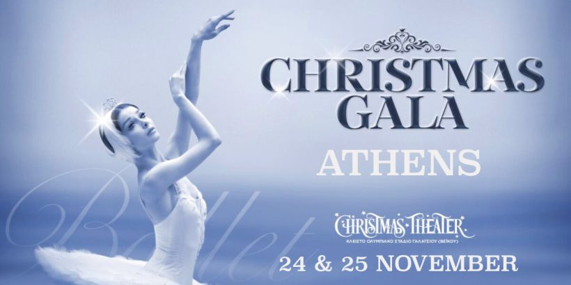 CHRISTMAS BALLET GALA live in Athens - Bolshoi & Mariinsky Dancers