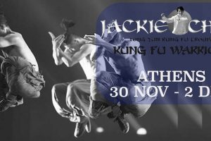 Jackie Chan Athens Kung Fu Warriors