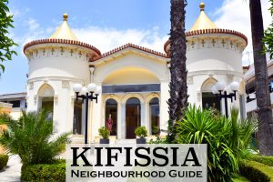 Kifissia Athens Shopping Guide