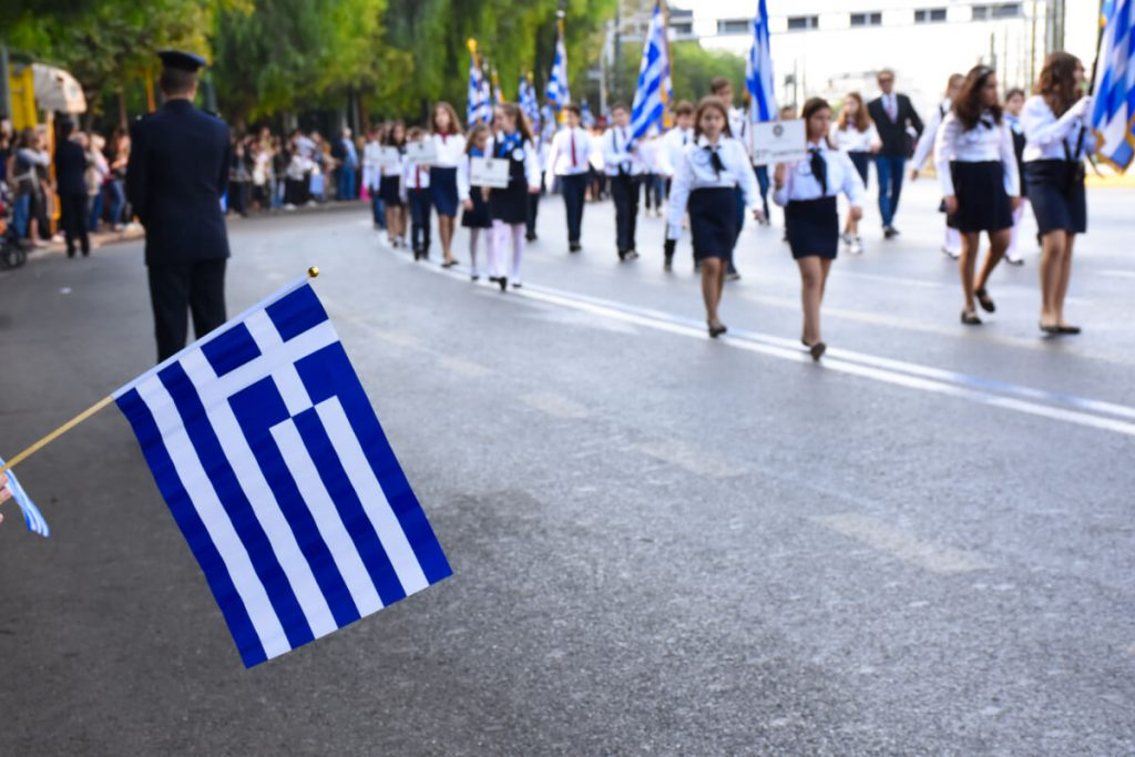 Oxi Day Athens Greece Marching